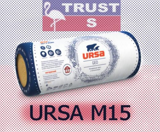 Стекловата Минвата URSA GEO М15 (80мм)