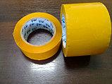 Упаковочный скотч прозрачный и желтый, фото 2