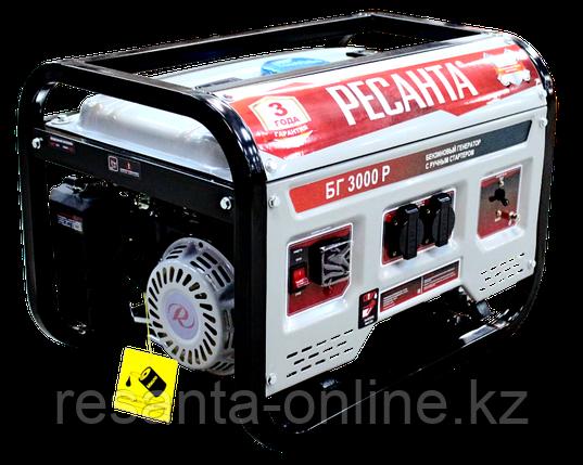 Электрогенератор БГ 3000 Р Ресанта, фото 2