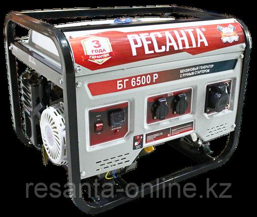 Электрогенератор БГ 6500 Р Ресанта, фото 2