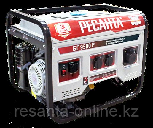 Электрогенератор БГ 9500 Р Ресанта, фото 2
