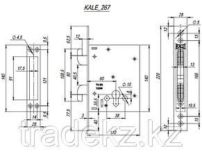 Замок врезной Kale Kilit 267, без цилиндра, КРАБ, фото 3