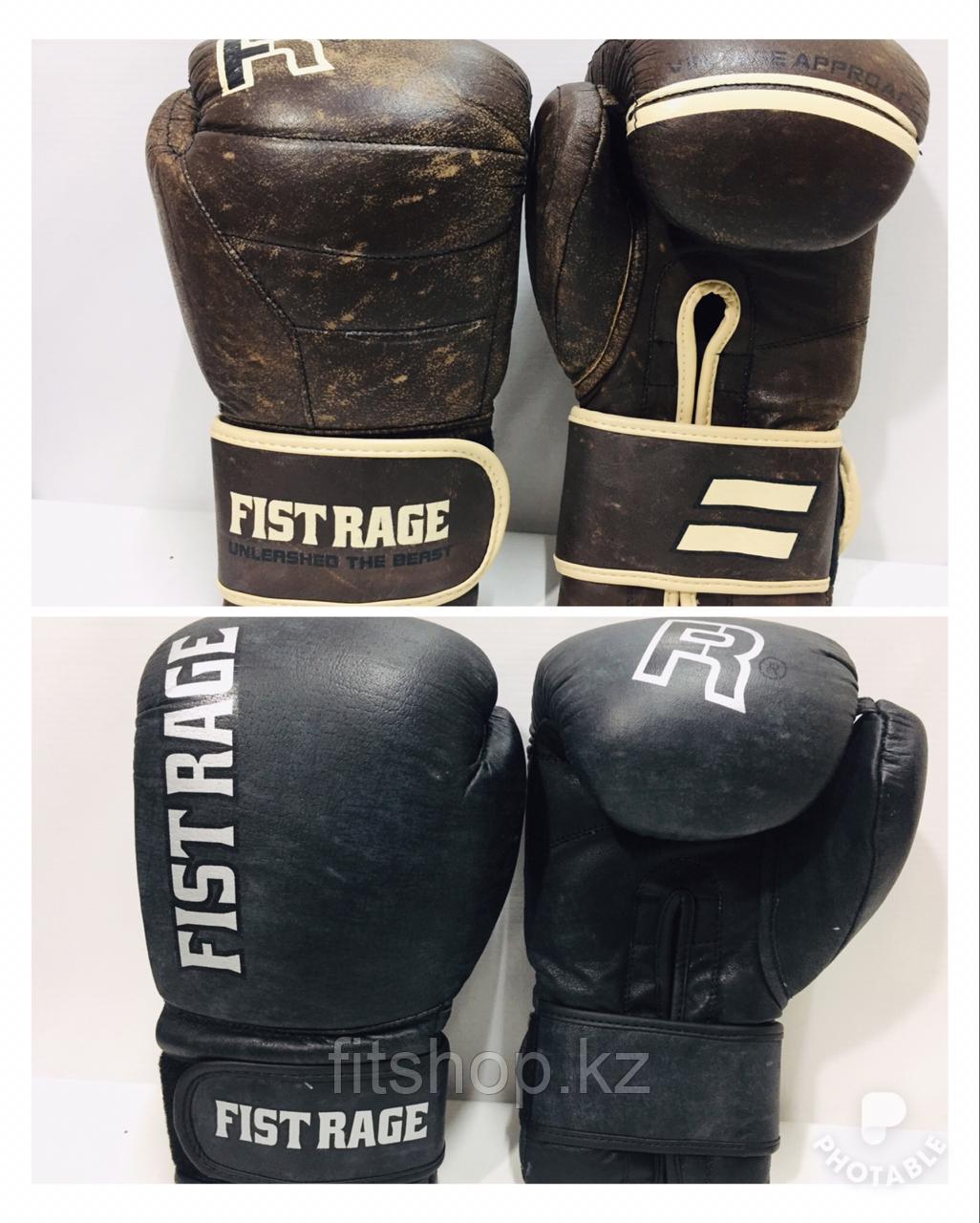Боксерские перчатки  Fist Rage  ( натуральная кожа )  цвет черный,коричневый