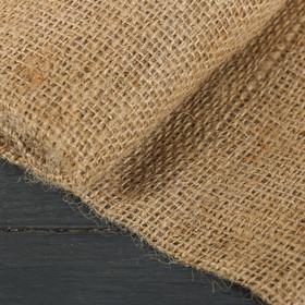 Мешок джутовый, 50 x 90 см, плотность 260 г/м с завязками - фото 2