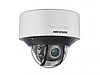 IP  Купольная камера Hikvision DS-2CD7146G0-IZS