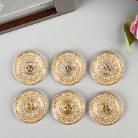 Пуговицы пластик для творчества 2 прокола кристалл 'Золотые точки' н-р 6 шт 2,7х2,7 см