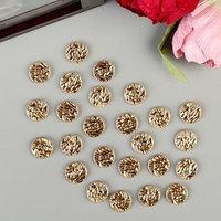 Пуговицы пластик для творчества 2 прокола 'Зебра золото' набор 25 шт 1,2х1,2 см