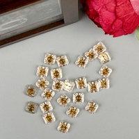 Пуговицы пластик для творчества 2 прокола кристалл 'Квадрат с золотом' н-р 25 шт 1,2х1,2 см   444490