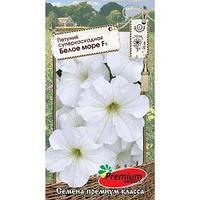 Семена цветов Петуния Суперкаскадная Белое море F1, О, 10шт (комплект из 10 шт.)