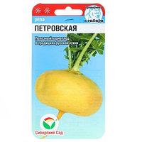 Семена Репа 'Петровская', 1 г (комплект из 10 шт.)