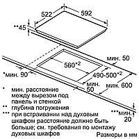 Встраиваемая варочная панель BOSCH PKB651F17, фото 5