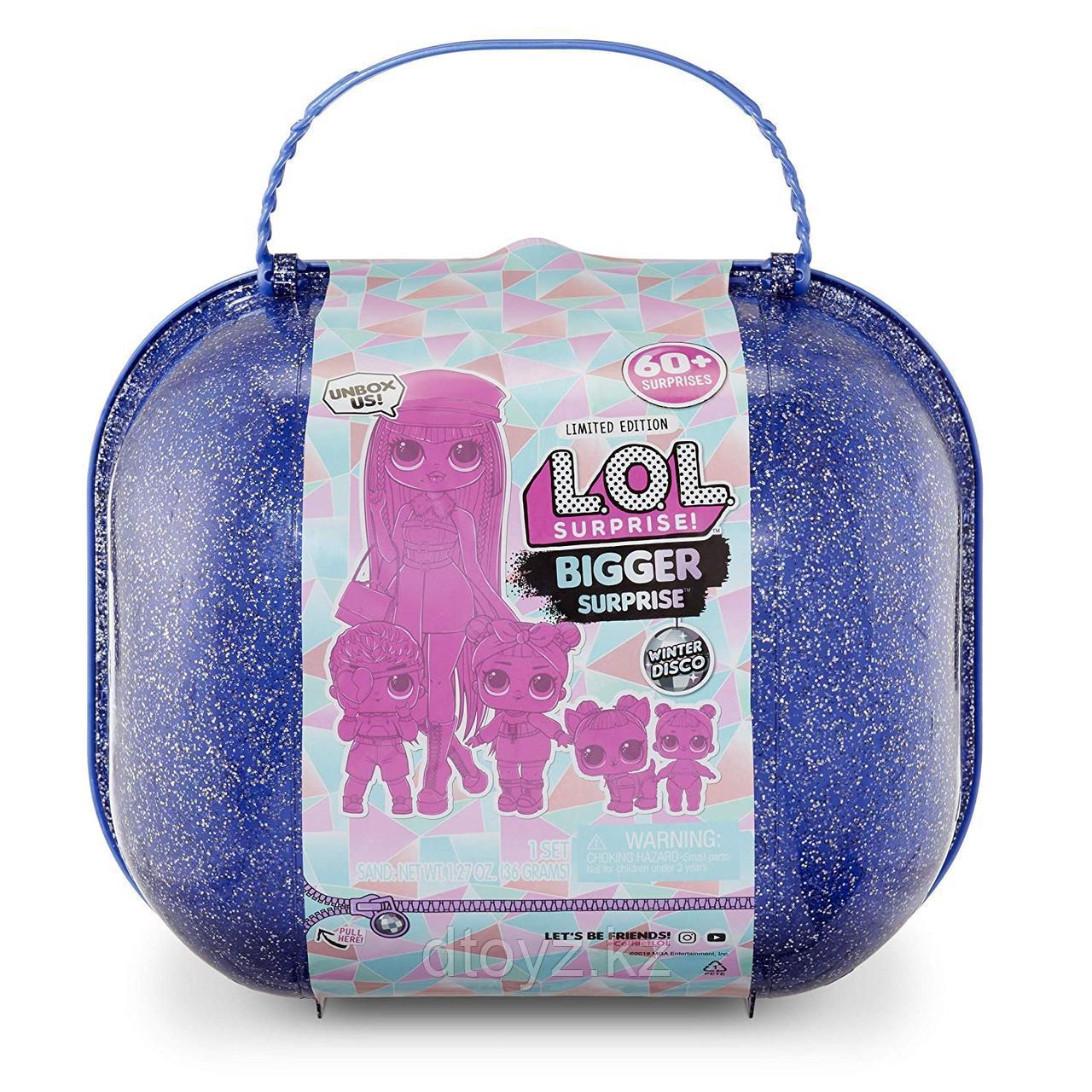 LOL Surprise! Winter Disco Bigger Surprise огромный сюрприз ЛОЛ!