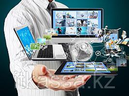 Консультационные и практические услуги в области IT
