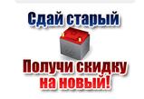Аккумулятор BOSCH T5 080 225 Ah 1150A для грузовых автомобилей 1шт., фото 2