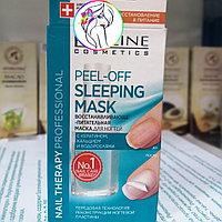 Регенерирующая питательная  маска для ногтей, фото 1