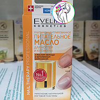 Ультраконцентрированное питательное масло для ногтей и кутикулы