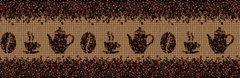 """Кухонный фартук  """"Кофе №3""""  2440*610*3мм"""