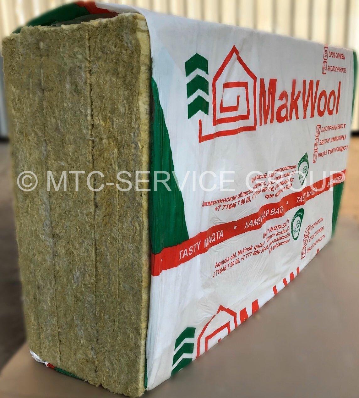 Минплита / каменная вата / минераловатные плиты марки  Makwool (Казахстан)