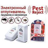 Устройство от насекомых и грызунов Pest Reject (Пест реджект), фото 2