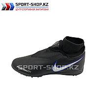 Детские СОРОКОНОЖКИ Nike Phantom VSN