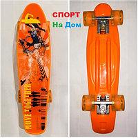 Оранжевый Пенни Борд (Penny Board) с ярким дизайном (пластборд)
