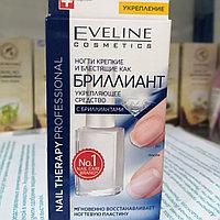 NAIL THERAPY для укрепления ногтей с бриллиантовой  пылью