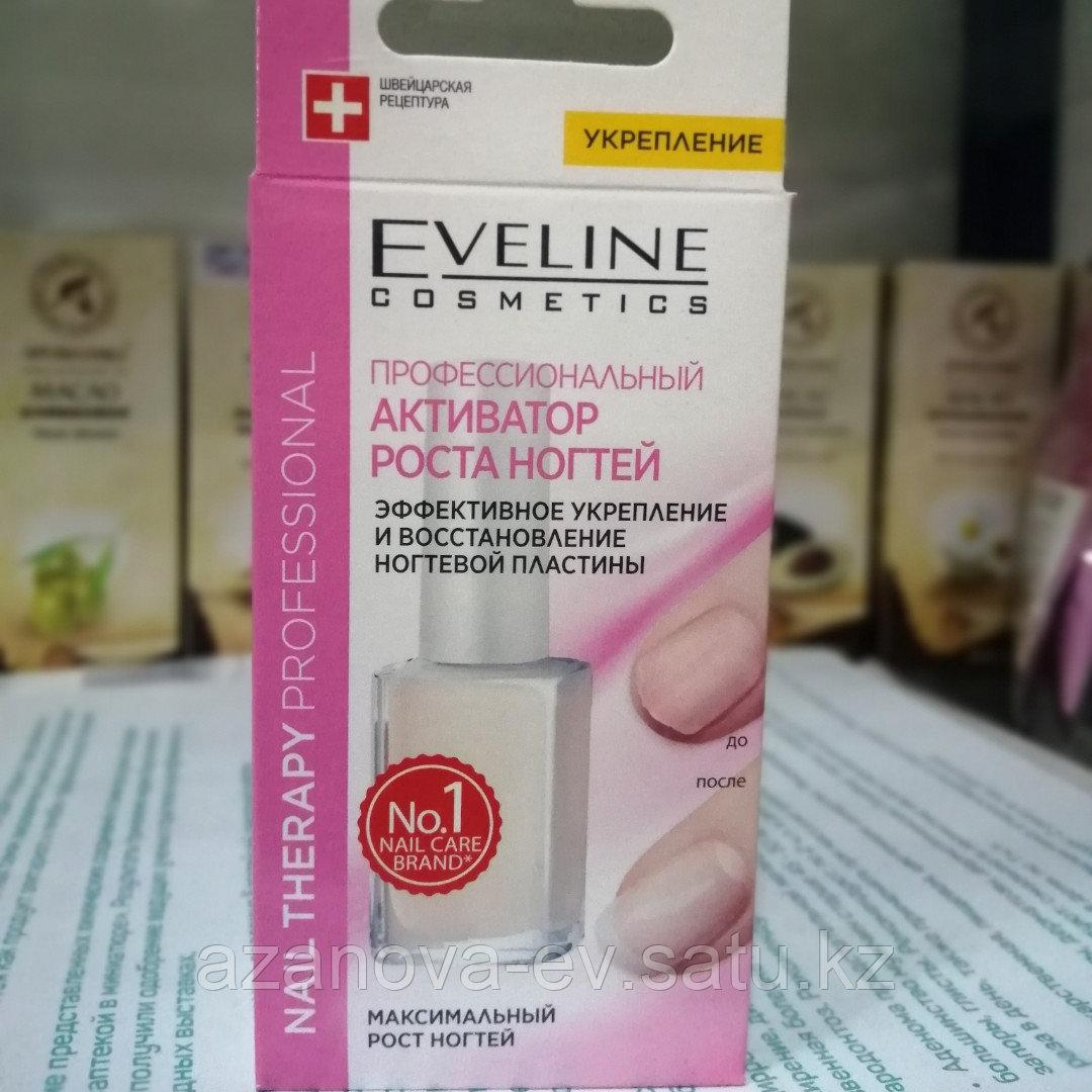 Профессиональный препарат ативизирующий рост ногтей