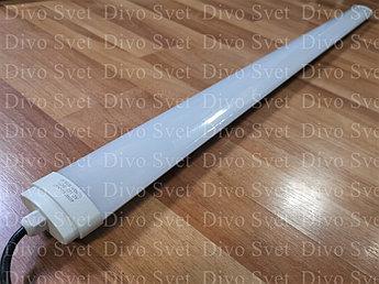 Led ДПО 40W IP65, герметичный, 120см. Светодиодный пылевлагозащищенный светильник IP65.