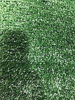 Искусственный газон (трава) 20 мм