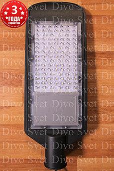 """Светодиодный светильник """"Сириус"""" 100w (УЛУЧШЕННАЯ СЕРИЯ), консольный, уличный, много диодный. Светильники 100"""