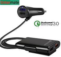 Зарядное устройство Quick Charge 3.0 для передних и задних пассажиров автомобиля [4 USB порта]