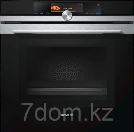Встраиваемая духовка электр. Siemens HN 678 G4S6, фото 2