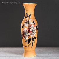 """Ваза напольная """"Илона"""", ангоб цветы, 62 см, керамика"""