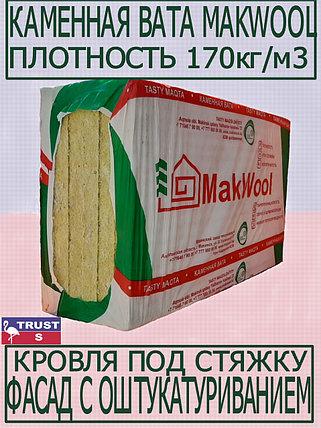 Утеплитель для нагружаемой кровли MAKWOOL ППЖ 170, фото 2