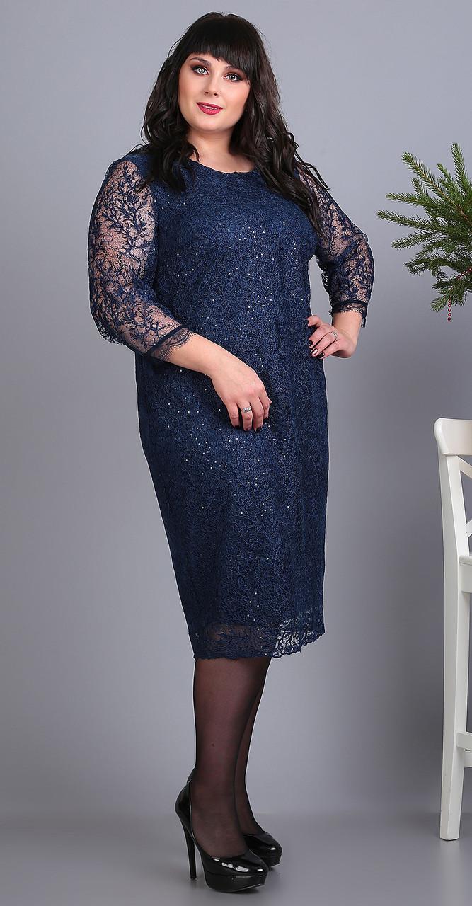 Платье Novella Sharm-3373-с, темно-синий, 60
