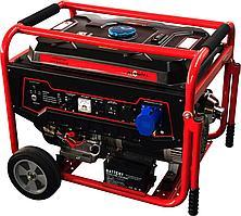 Генератор MAGNETTA GFE8000G, Бензин-газ (6,2 КВт)