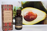 Авокадо 100% жирное масло, 30 мл