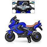 Детский электромобиль мотоцикл Kawasaki с надувными колесами, синий, фото 3