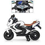 Детский электромобиль мотоцикл Kawasaki с надувными колесами, белый, фото 4