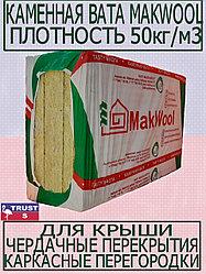 Утеплитель Минплита Минвата MAKWOOL П50