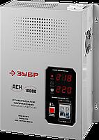 ЗУБР АСН 10000 профессиональный стабилизатор напряжения навесной 10000 ВА, 140-260 В, 8%, фото 1