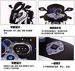 Электромотоцикл детский Kawasaki, синий, фото 5
