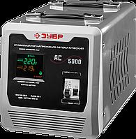 ЗУБР АС 5000 профессиональный стабилизатор напряжения 5000 ВА, 140-260 В, 8%, фото 1