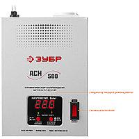 ЗУБР АСН 500 профессиональный стабилизатор напряжения навесной 500 ВА, 140-260 В, 8%, фото 1
