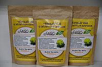Листовой индийский черный чай с золотым корнем