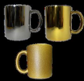 Кружки Серебро и Золото