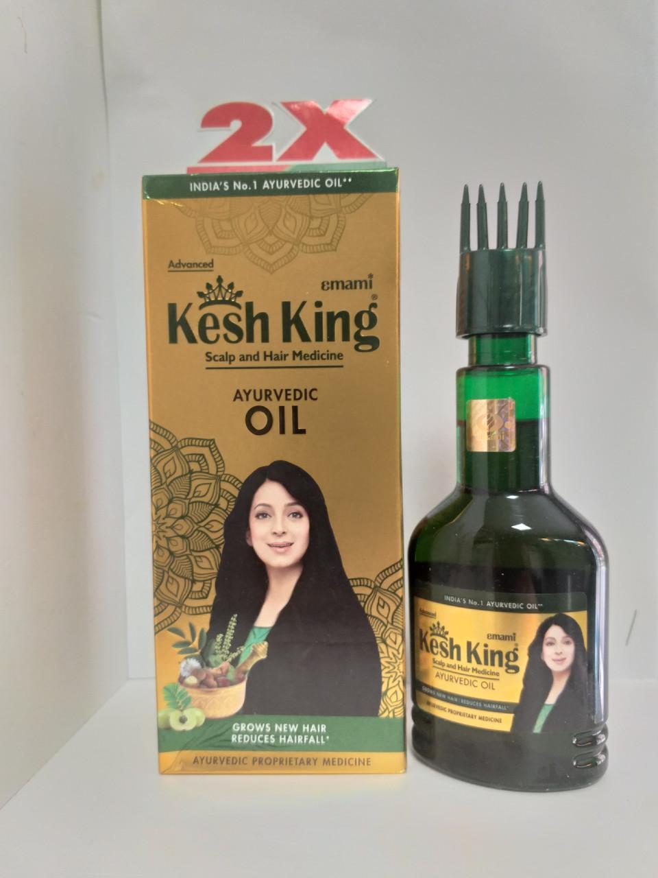Кеш Кинг - масло для питания и укрепления волос (Kesh  King) 100мл.