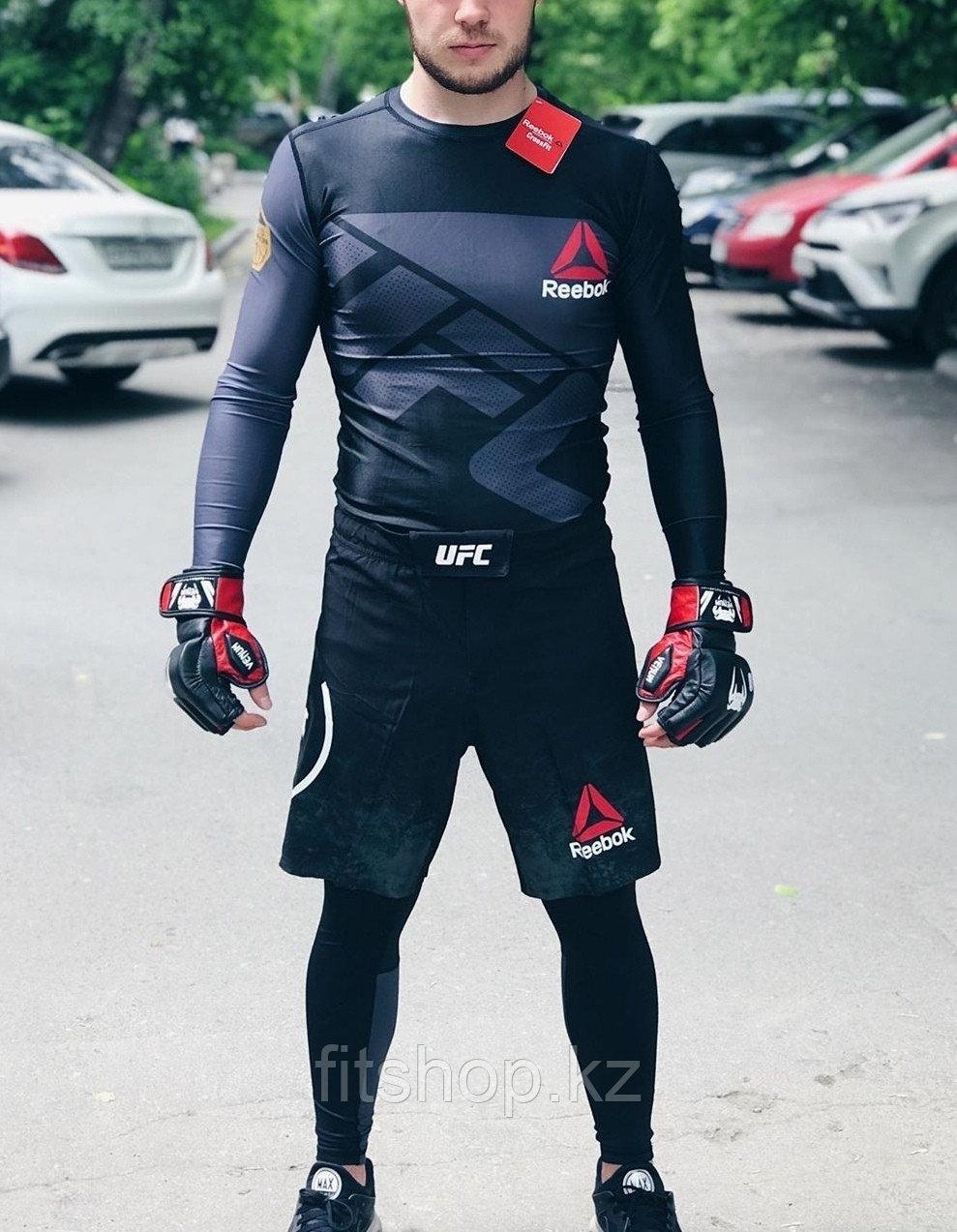Рашгард с длинным рукавом  Reebok UFC  3 в 1 ( комплект верх + низ + шорты )