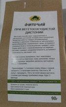 Фиточай При вегетососудистой дистонии, 90гр