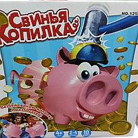 Настольная игра свинья-копилка, фото 1